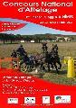 Photo n° 34321 Affiche 2015  Affichée 8 fois Ajoutée le 03/08/2015 13:32:00 par JeanClaudeGrognet  --> Cliquer pour agrandir <--