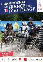 Photo n° 50922 Saint Lo  Affichée 4 fois, 1 vote Ajoutée le 07/09/2021 10:38:33 par JeanClaudeGrognet  --> Cliquer pour agrandir <--